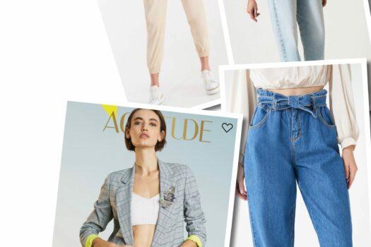 Moda adattiva: i capi basic